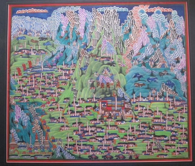 Ang Temba Sherpa.