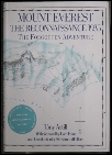 Eric Shipton MOUNT EVEREST BOOKS 1935 エベレストの本